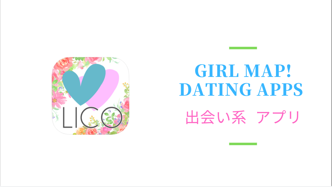 LICO apps