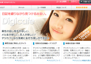 digicafe-main1